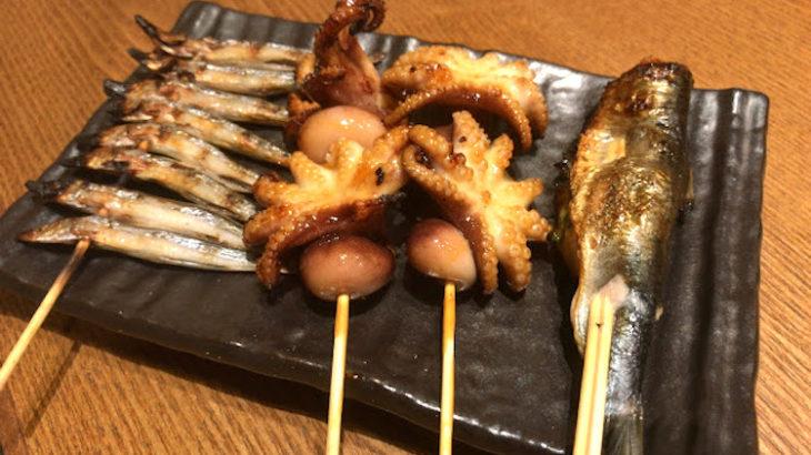 西武新宿駅前の「魚串」で絶品のお魚料理とお酒を堪能