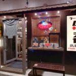 【沖縄】栄町「ラーメン ムサシヤ」で青春の味の原点を確かめてきた