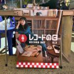 """レコードの日(11/3)に「下北沢ケージ」の""""TOKYO RECORD MARKET""""でディグった話"""