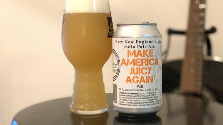 【1日1ビア】Heretic(ヘレティック)「Make America Juicy Again」を飲んだ