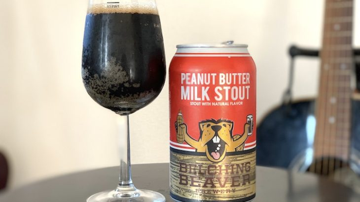 【1日1ビア】BELCHING BEAVER「Peanut Butter Milk Stout(ピーナッツバター ミルクスタウト)」を飲んだ