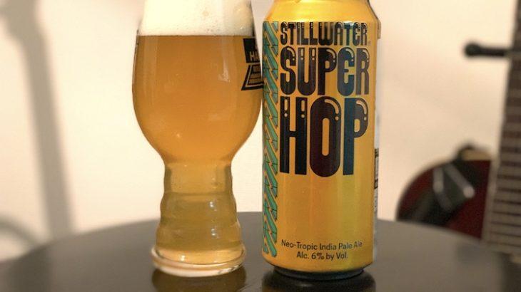 【1日1ビア】STILLWATER「Super Hop IPA(スーパーホップ IPA)」を飲んだ
