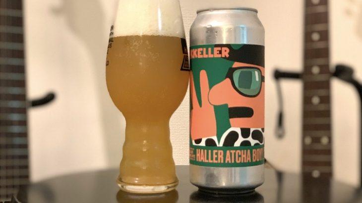 【1日1ビア】Mikkeller NYC「Haller Atcha Boy!(ハラーアッチャボーイ)」を飲んだ