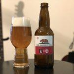 【1日1ビア】Bear Meet Beer「CCB Grizzly IPA(CCB グリズリー IPA)」を飲んだ