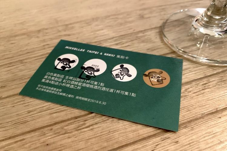 Mikkeller_Taipei_card