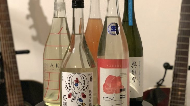 「KURAND創業祭」で1万円の日本酒ガチャをやってみた