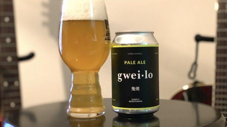 Gweilo_Pale_ale