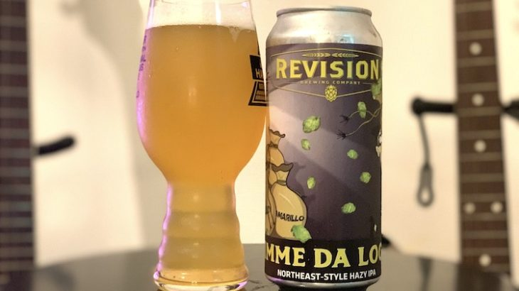 Revision_Gimme_Da_Loot