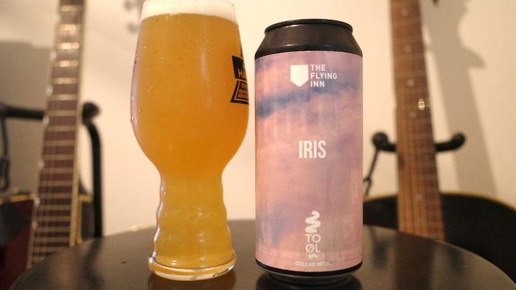 【1日1ビア】The Flying Inn × To Øl「IRIS(アイリス)」を飲んだ