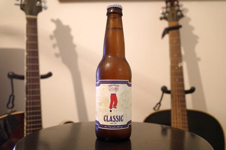 Classic Pale Ale