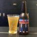 【1日1ビア】Mikkeller ×AJB「Hyakkendana Beer(百軒店ビール)」を飲んだ
